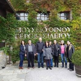 Επίσκεψη στο Κτήμα Γεροβασιλείου